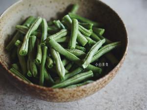 干煸四季豆的做法 步骤2