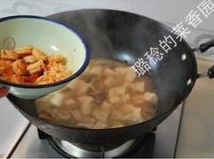 三鲜豆腐的做法 步骤15