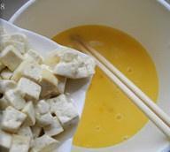 蛋包豆腐丁的做法 步骤8
