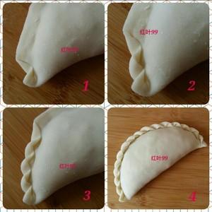 鲜香韭菜盒子的做法 步骤12