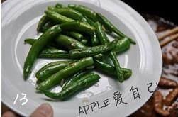 青椒牛柳的做法 步骤13