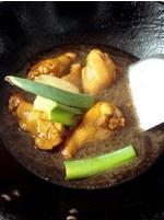 土豆炖翅根的做法 步骤6