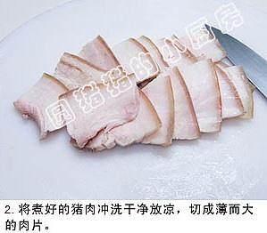 四川回锅肉的做法 步骤2