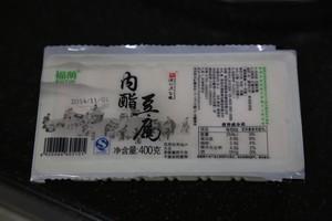 肉末蒸豆腐的做法 步骤1
