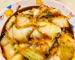 绝对好吃的醋熘白菜的做法 步骤12