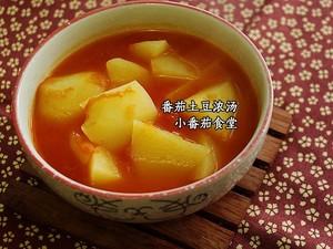 番茄土豆浓汤的做法 步骤9