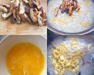 健康美味素食青菜粥的做法 步骤3