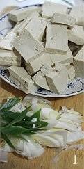 大葱烧豆腐的做法 步骤1
