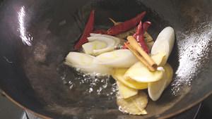 地锅鸡+自制红油的做法 步骤6