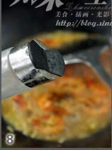 油爆虾的做法 步骤8