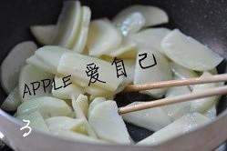 孜然洋葱土豆片的做法 步骤3