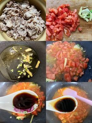 番茄肥牛汤的做法 步骤2