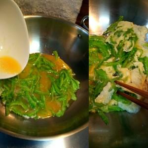 苦瓜炒蛋(清火菜)的做法 步骤7