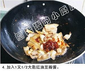 四川回锅肉的做法 步骤4