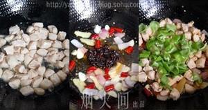 豉椒鸡丁的做法 步骤2