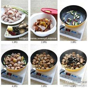 黄焖鸡翅常菜的做法 步骤1