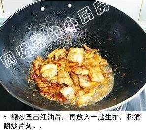 四川回锅肉的做法 步骤5