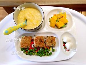 记录三岁宝宝快手早餐(20分钟完成,Day1~Day24)的做法 步骤12